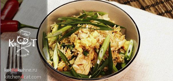 Жареный рис с курицей и яйцом по-китайски
