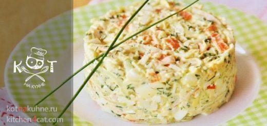 Крабовый салат из морепродуктов с яблоками