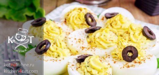 Яйца фаршированные селедкой