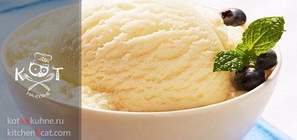 Ванильное сливочное мороженное без яиц