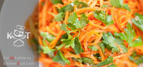 салат из морковки с чесноком