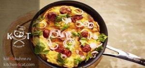 Испанский омлет с копченой колбасой и картофелем