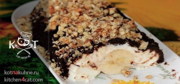 Банан под творожной шубой в шоколадной глазури