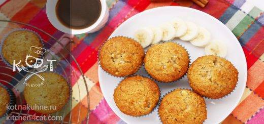 Банановые маффины с кокосом
