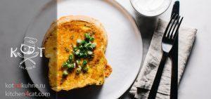 Сырный французский тост