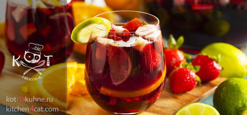 Коктейль Сангрия (красное вино с корицей и кусочками фруктов)