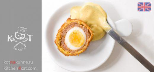 Яйца по-шотландски | Британская кухня