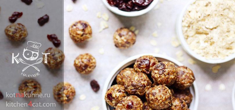 Шоколадные шарики с кокосом из овсяных хлопьев с вишней