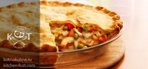 Куриный пирог с овощами