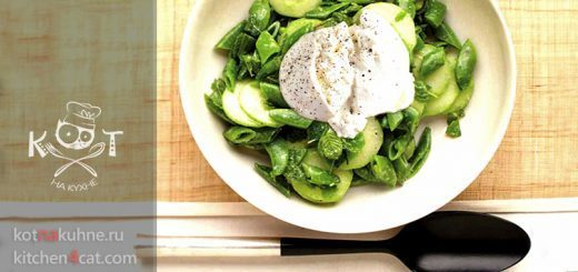 Салат из огурцов с молодыми стручками горошка