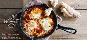 Пряные яйца а-ля пашот в томатном соусе