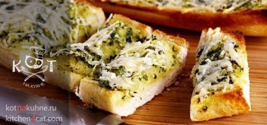 Чесночный хлеб по-американски