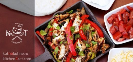 Курица с перцем и грибами по-мексикански. Фахитас