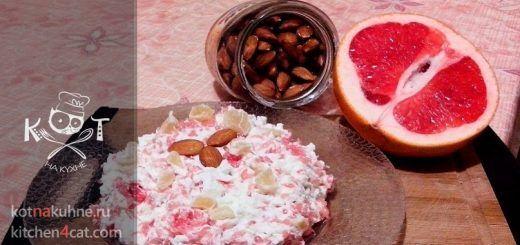 Творог с грейпфрутом и цукатами