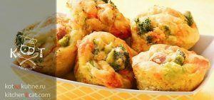Сырные маффины с брокколи и ветчиной
