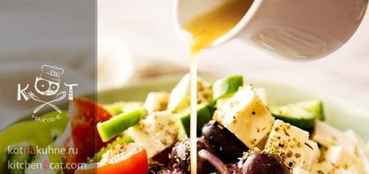 Заправка для греческого салата с уксусом и чесноком