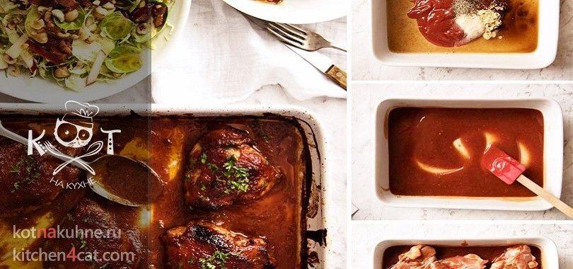 Куриные бедрышки в домашнем соусе барбекю