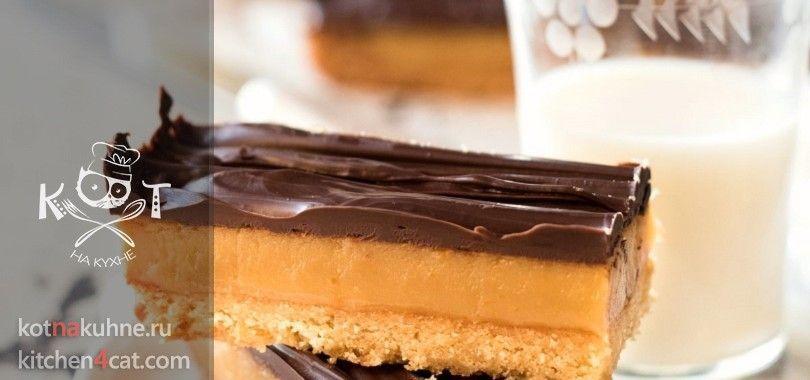 Карамельное трехслойное пирожное со сгущенкой