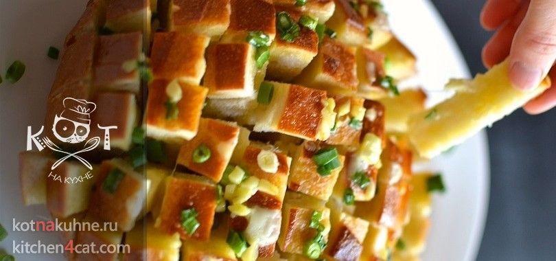 """Хлеб с сыром с чесноком """"Праздничный"""""""