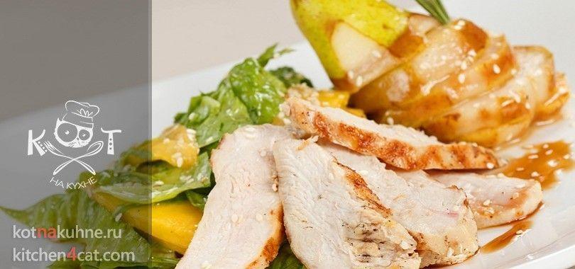 Жаренная курица в грушево-апельсиновом соусе