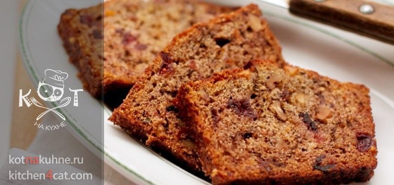 Сладкий хлеб (кекс) из хурмы с орехами, сухофруктами и алкоголем