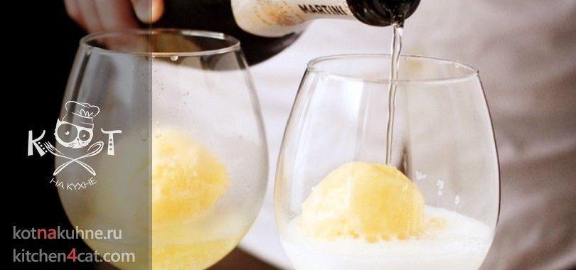 Коктейль с шампанским и фруктовым сорбетом