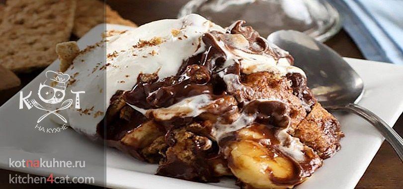Шоколадный пудинг с бананами