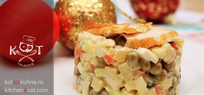 """Салат """"Оливье"""" с курицей, свежими и солеными огурцами"""