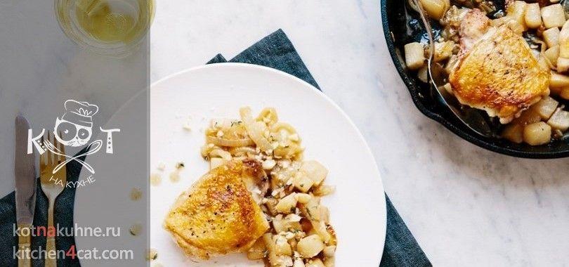 Курица, обжаренная в винном соусе с репой и грушей