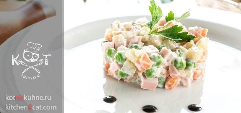 """Салат """"Оливье"""" с мясом или колбасой без картошки"""