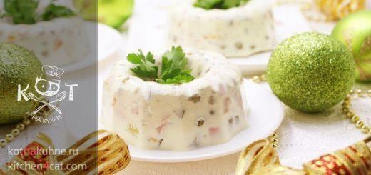 """Заливной салат """"Оливье"""" с ветчиной"""