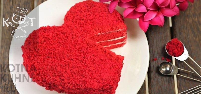 Чем заменить и как сделать красный пищевой краситель. Рецепт