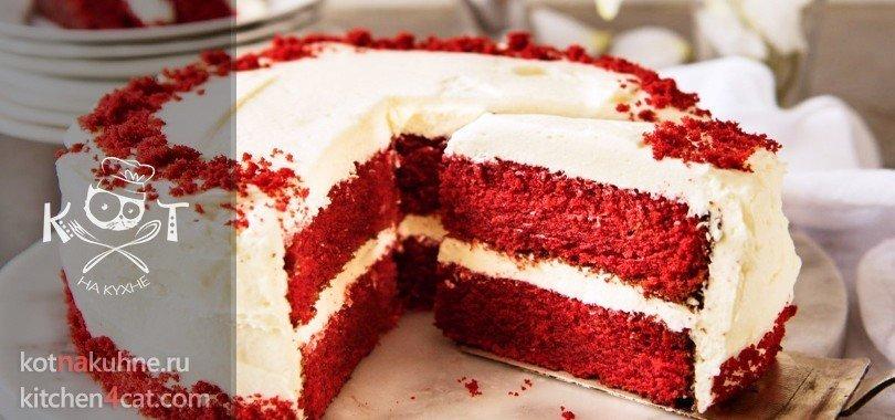 """Американский """"Красный бархатный торт"""" на день св. Валентина"""
