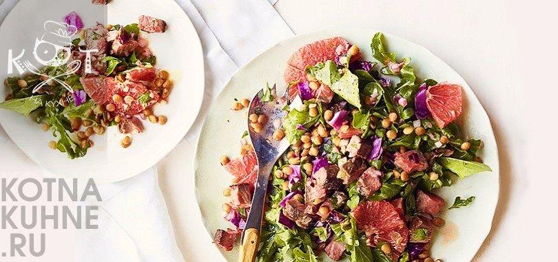 Салат из чечевицы с грейпфрутом и мясом