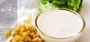 "Заправка для салата ""Цезать"" (рецепт от Джейми Оливера)"