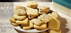 Песочное печенье с сухофруктами без сахара