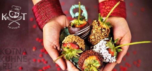 Клубника в шоколаде, орехах, с солеными крекерами
