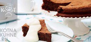 Вкусный шоколадный торт брауни без муки   Простой рецепт выпечки