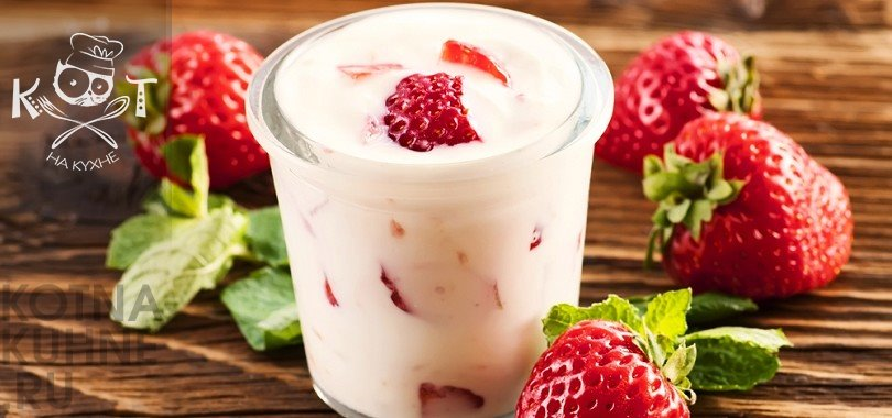 Как сделать натуральный живой йогурт из закваски в домашних условиях (в мультиварке)