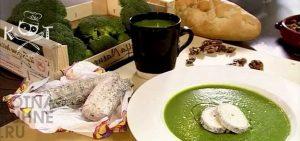 Суп-пюре из брокколи с соленым сыром (рецепт от Гордона Рамзи)