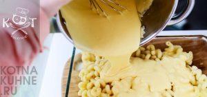 Соус Бешамель с сыром (рецепт от Джейми Оливера)