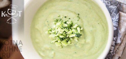 Молочный крем-суп из брокколи с плавленным сыром