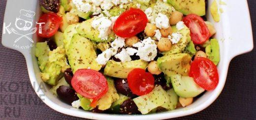 """Салат с авокадо, нутом, огурцом, помидорами и сыром """"а-ля Греческий"""""""