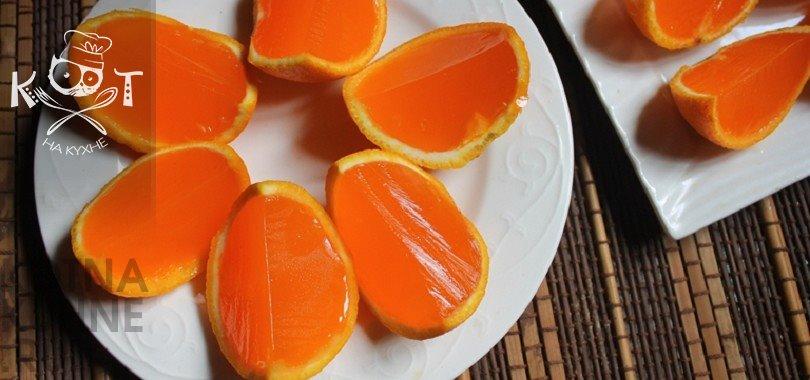 Апельсиновое желе в апельсине