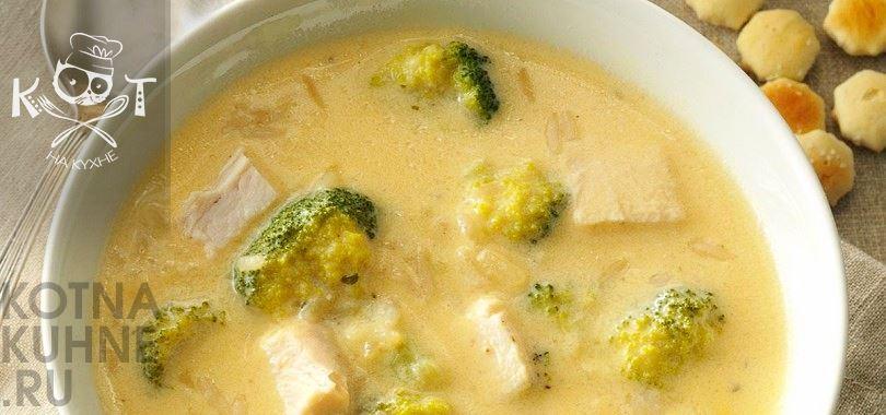 Молочный суп с рисом, курицей и брокколи