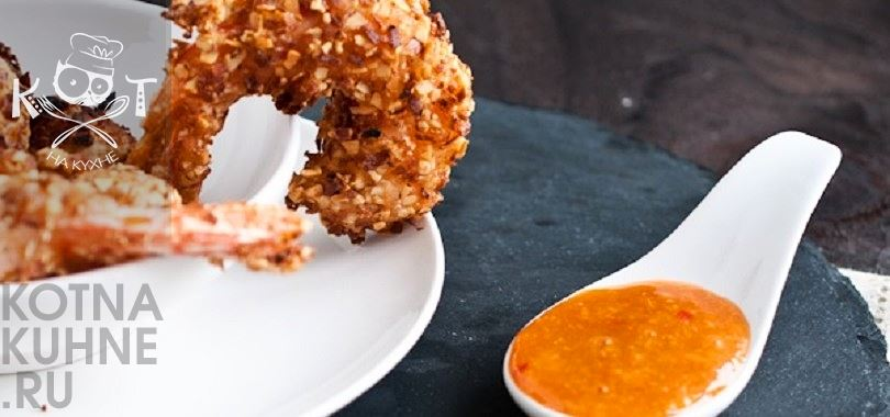 Абрикосовый соус с горчицей и хреном к мясу, рыбе и блинам