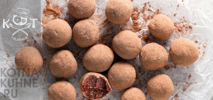 Шоколадно-апельсиновые трюфели из фиников (веганские)