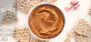 Хумус из чечевицы (веганский паштет)