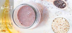 Веганский протеиновый коктейль без сахара из банана с какао и овсяными хлопьями