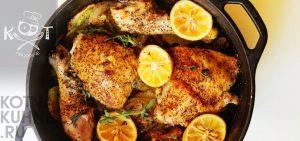 """Курица """"По-мароккански"""" в маринаде с апельсином и лимоном"""